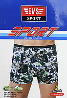 Труси чоловічі, боксери EMS Sport. Бамбук EMS-N036