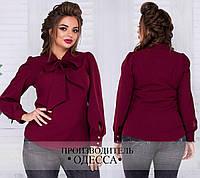 Нарядная сиреневая блуза