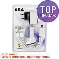 Универсальное зарядное 12 в 1 USB 12V 220V Q30 / Аксессуары для гаджетов