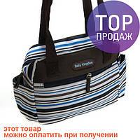 Сумка дорожная для мамы 29*25*10см J00752 Blue / дорожная сумка