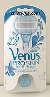 Gillette станок Venus Proskin +2 запас.лезвия