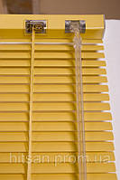 Жалюзи алюминиевые yellow для окон производство под заказ приглашаем дилеров