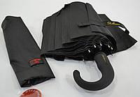 """Мужской зонт полуавтомат на 10 карбоновых спиц системы от фирмы """"Bellissima"""""""
