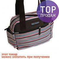 Сумка дорожная для мамы 29*25*10см J00752 Red / дорожная сумка