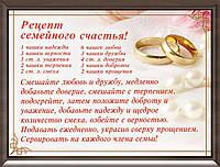 Картинка рецепты 22х30 на русском РР14-А4