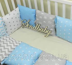 """Комплект в кроватку """"Маленький принц"""" 12 бортиков с постельным"""