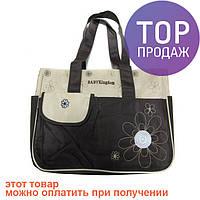 Сумка дорожная для мамы 37*28*14см J00751 бежевая / дорожная сумка