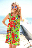 Платье трапеция летнее