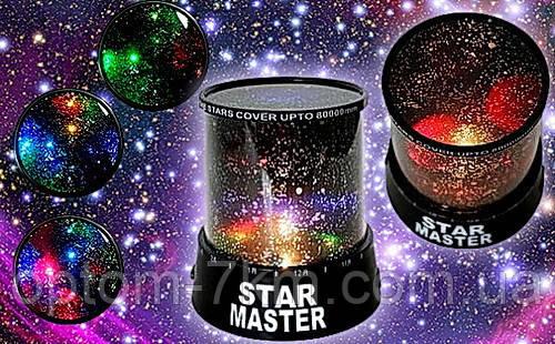 Проектор Звездного Неба Star Master + Адаптер!