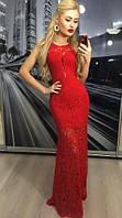 Длинное вечернее выпускное облегающее платье с дороги гипюром красное 42-44 44-46