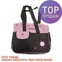Сумка дорожная для мамы 37*28*14см J00751 розовая / дорожная сумка