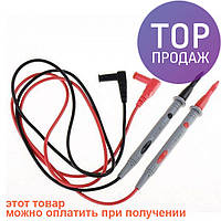 Щупы для мультиметра теcтера универсальные 1000V 10A / Ручной измерительный прибор