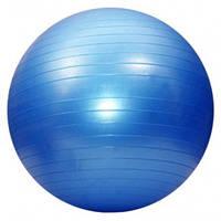 Мяч для фитнеса Fitness Ball 75 cм