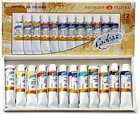 Масляные краски Ладога 12 цв *18 мл