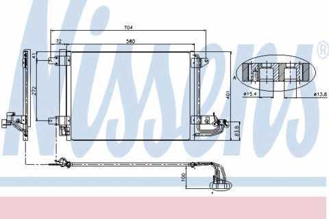 Радиатор кондиционера Audi A3 580*400мм по сотах (с осушителем) KEMP