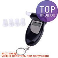 Карманный цифровой алкотестер с LCD 80025/аксессуары для авто