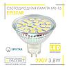 Светодиодная лампа Epistar MR16 5024 3.8W 220V 300Lm GU5.3 (24SMD 5050) с прозрачным стеклом