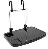 Универсальный автомобильный столик Multi tray