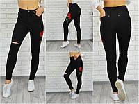 Женские черные джинсы с вышивкой рваные колени 48-50 52-54