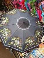 Красивый стильный зонт для женщин полный автомат
