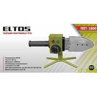 Паяльник для спайки труб Eltos ППТ-1800