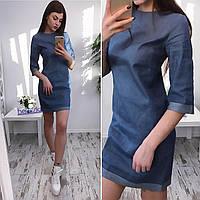 Платье женское 33613 Платья джинсовые