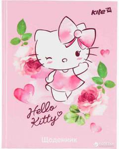 Школьный дневник Kite HK17-261