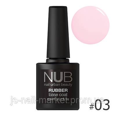 Каучукова основа (камуфляж) NUB Rubber Base #03