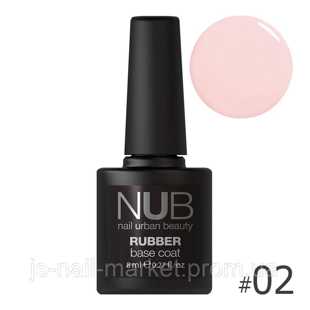 Каучуковая основа (камуфляж) NUB Rubber Base #02