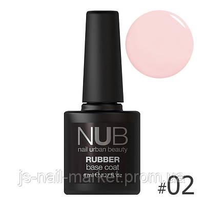 Каучукова основа (камуфляж) NUB Rubber Base #02