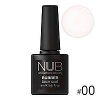 Каучуковая основа (камуфляж) NUB Rubber Base #00