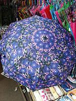 Яркий зонт от дождя в расцветках (автомат)