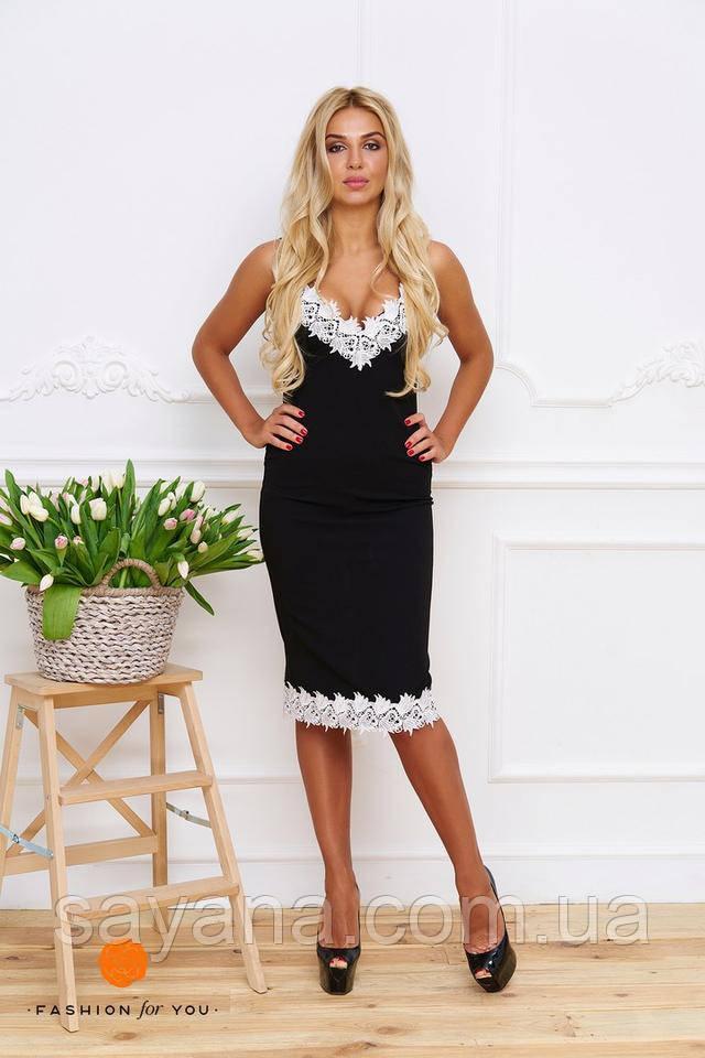 Шикарное женское платье с кружевом