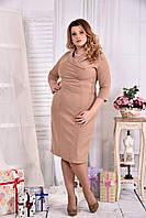 Бежевое вечернее платье 0552-2