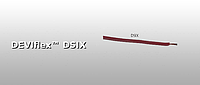 Дополнительное оборудование DSIX (муфта термоусадочная с силиконовыми холодными концами 2шт.)