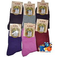 """Детские  носки """"Алия"""" арт.51 , (хлопок) , для детей  (р-р 30-35) (12 ед.в уп.)"""