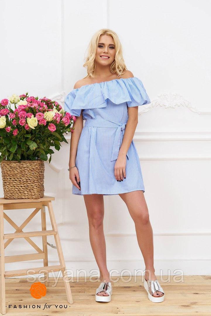 Стильное женское платье в полоску. Тс-23-0617