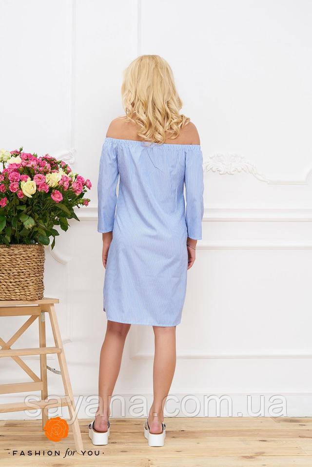 Стильное женское платье в полоску