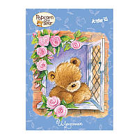 Школьный дневник Kite PO17-262