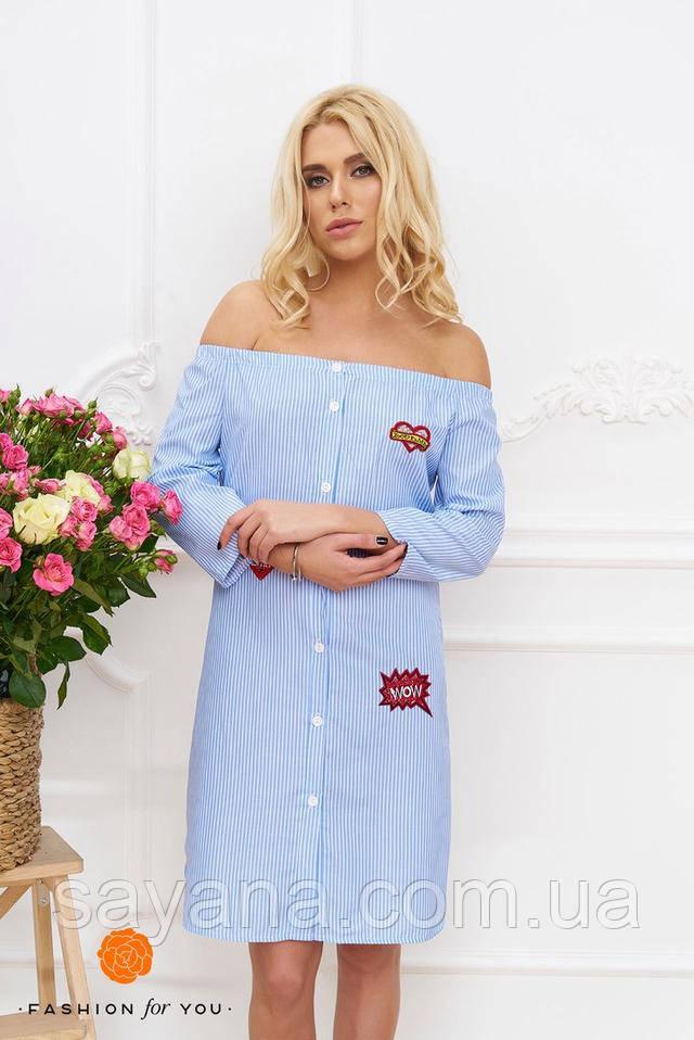 Крутое женское платье с вышивкой