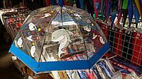 Зонт с дельфинами для деток голубой