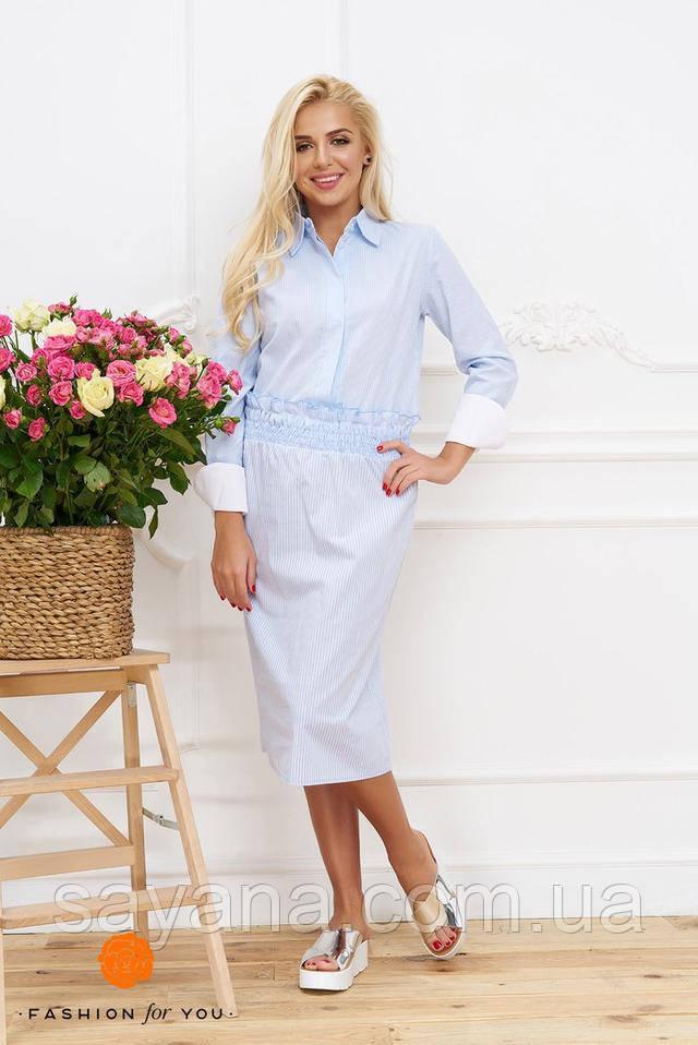 Женское стильное платье в полоску