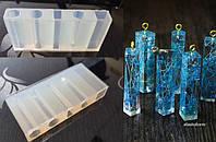 Молд на 5 форм подвесок-кристалл, цилиндр, пятиугольник, прямоугольник, квадрат в сечении.Полупрозрачный силик