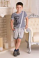 Костюм детский Балтимор (серый)