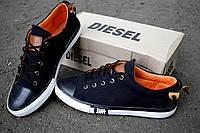 Кеды черные мужские diesel