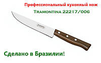 """Профессиональный кухонный нож Tramontina 22217/006 Traditicional 6"""""""