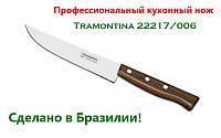"""Профессиональный кухонный нож Tramontina 22902/105 Dynamic 5"""", фото 1"""
