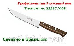 """Профессиональный кухонный нож Tramontina 22902/105 Dynamic 5"""""""