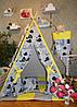 """Детский игровой домик, вигвам, палатка, шатер, шалаш, вігвам, дитячий будинок палатка """"Коты на желтом"""""""