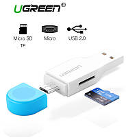 Ugreen 2 в 1 USB 2.0 и Micro USB OTG Card Reader (кард-ридер)